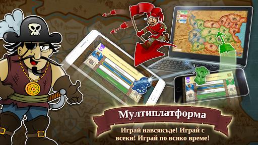 Triviador Bulgaria screenshots 5