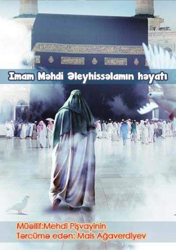 Imam Məhdi ə.c həyatı