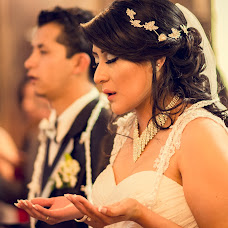 Wedding photographer Francisco Teran (fteranp). Photo of 13.02.2017