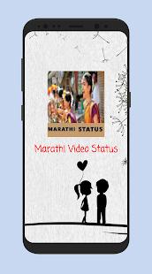 Marathi Video Songs Status 2017 - náhled