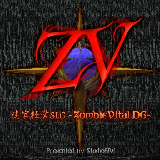 ZombieVital DG