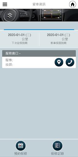 TAIWAN SUZUKI screenshot 2