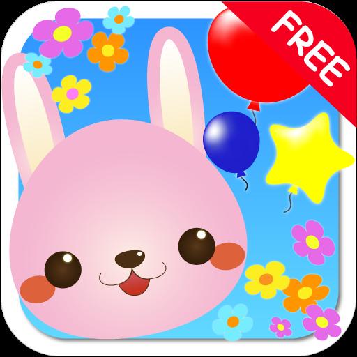 ふうせんたっちっち~赤ちゃん幼児子供向け~(風船割りゲーム) 教育 App LOGO-硬是要APP