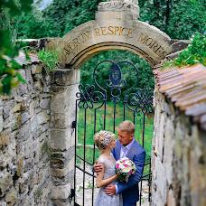 Wedding photographer Irina Sergeeva (sergeeva22). Photo of 02.07.2018
