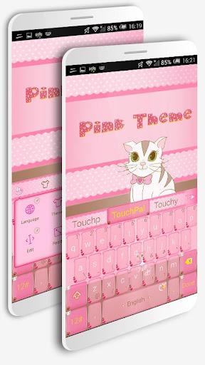 粉紅主題鍵盤
