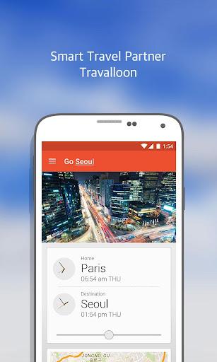 Travalloon screenshot