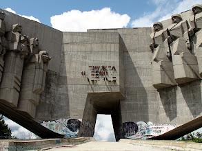 Photo: bulgaria, travel, varna, liberation, monument