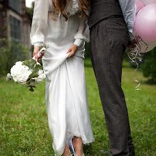 Wedding photographer Bogdan Emec (Yemets). Photo of 10.05.2018