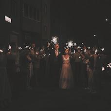 Wedding photographer Mariya Zacepina (mashasazepina). Photo of 04.09.2018