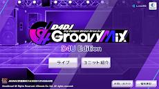 D4DJ Grooby Mix D4U Editionのおすすめ画像1
