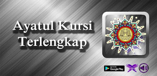 Ayat Kursi Complete with Arabic audio and text along with its translation ..