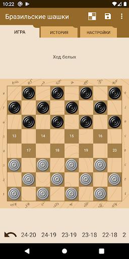 Chess & Checkers 5.1 screenshots 3