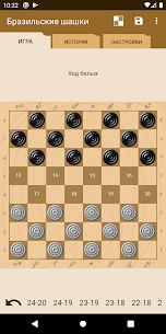 Chess & Checkers App Download For Android 3