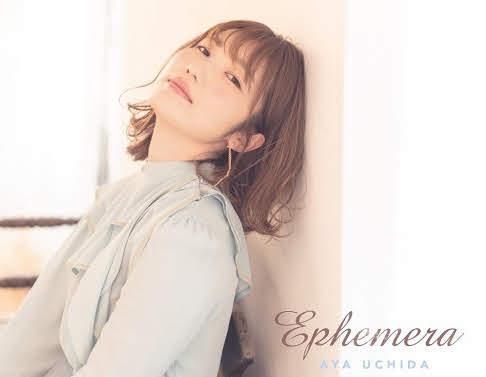 活躍於配音及歌手領域的聲優 內田彩  推出睽違2年2個月全新專輯