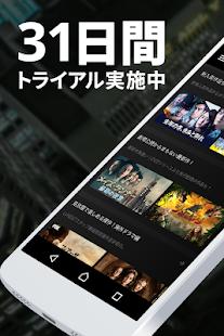 U-NEXT/ユーネクスト:映画・ドラマ・アニメなど見放題 6