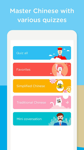 Chineasy: Learn Chinese easily 3.7.0 screenshots 5