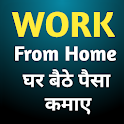 Work from Home - Earn Money Online Guide icon