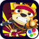 Download Hero Jump - Arcade shooting game For PC Windows and Mac