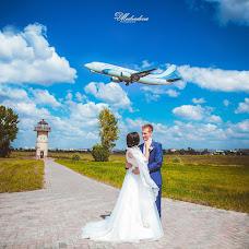 Wedding photographer Darya Medvedeva (DariaMed93). Photo of 27.10.2016