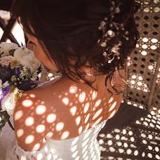 Wedding photographer Alena Polozhenceva (nimta). Photo of 10.08.2018