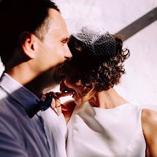 Wedding photographer Kristina Fedyakova (fediakovakris). Photo of 12.12.2016
