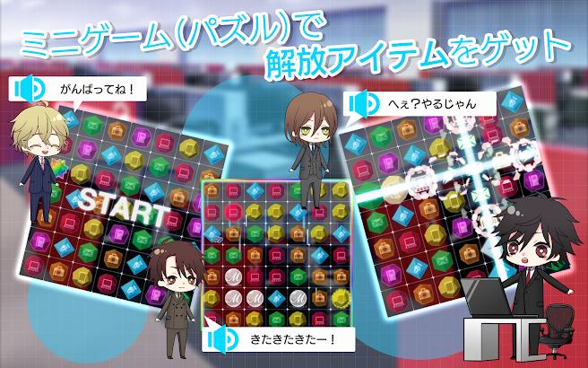 SecondSecret ‐「恋を読む」BLノベルゲーム‐ screenshot