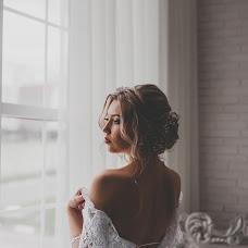 Wedding photographer Tatyana Starkova (starkovaphoto). Photo of 18.11.2017
