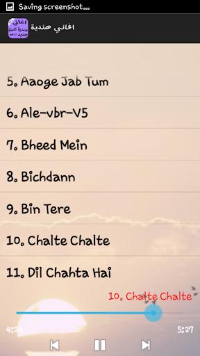 اجمل أغاني هندية 2017 for PC