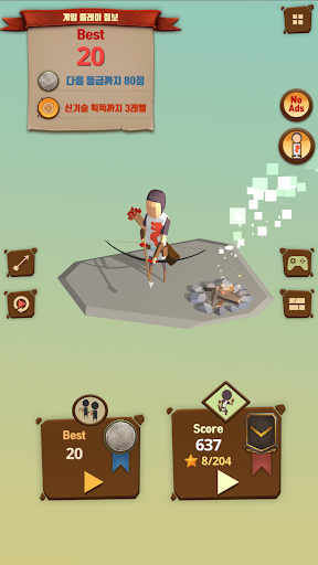 Last Arrows 1.0.4 {cheat|hack|gameplay|apk mod|resources generator} 1