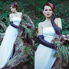Wedding photographer Remita Moshkova (Remita). Photo of 11.11.2015