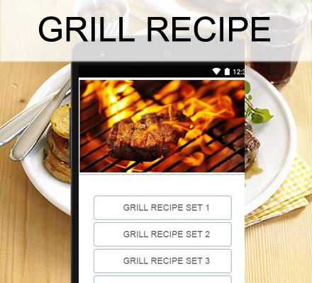 グリルのレシピ