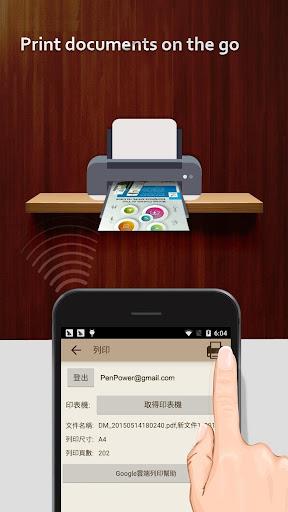 玩免費生產應用APP|下載Snap2PDF - 書類認識,管理と共有 app不用錢|硬是要APP