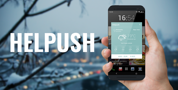 Helpush- screenshot thumbnail
