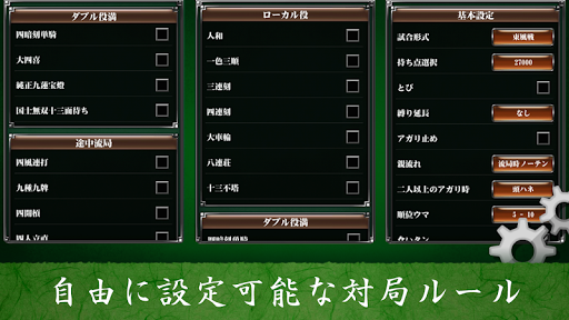 Mahjong Free apkmr screenshots 5