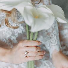 Wedding photographer Yuliya Kubanova (Kubanova). Photo of 01.08.2018