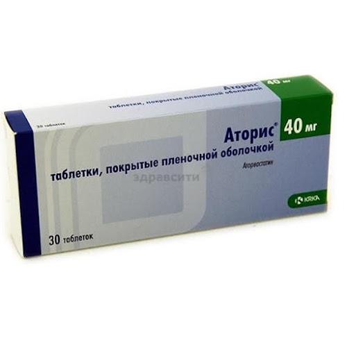 Аторис таблетки п.п.о. 40мг 30 шт.