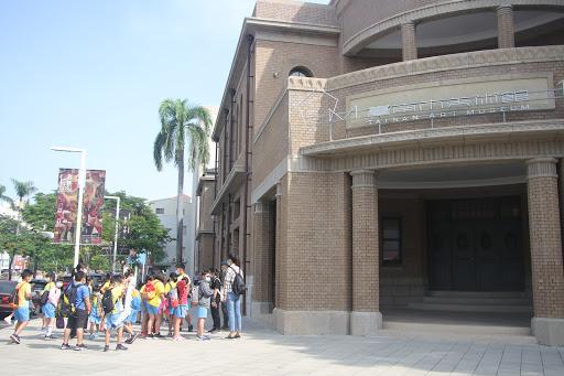 藝遊南美館