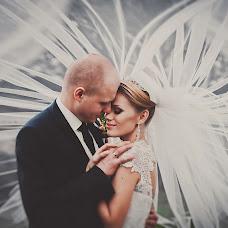 Wedding photographer Vitaliy Petrishin (Petryshyn). Photo of 05.05.2015