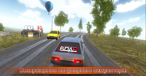Симулятор вождения ВАЗ 2108 SE APK MOD – ressources Illimitées (Astuce) screenshots hack proof 1