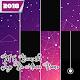 MC Bruninho - Jogo Do Amor Piano Game Magic for PC-Windows 7,8,10 and Mac