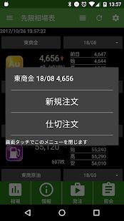 ゆたかCX - náhled
