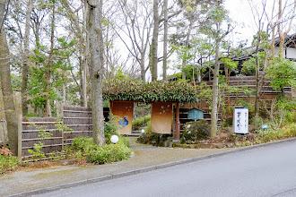 Photo: Arrived at our hotel Hanafubuki ryokan 抵達我們住宿的花吹雪溫泉旅館
