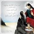 الروح القدوس والصليب apk