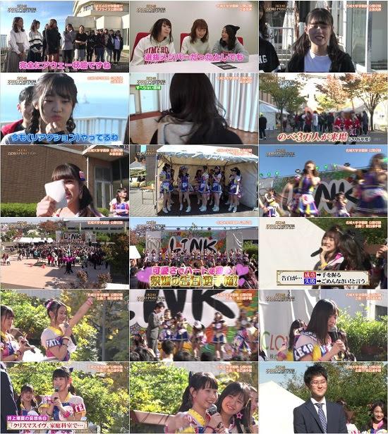 (TV-Variety)(720p) SKE48 ZERO POSITION~チームスパルタ!能力別アンダーバトル~ ep68 171202