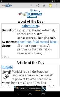 Dictionary- screenshot thumbnail