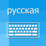 Russian Keyboard and Translator