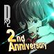 SHIN MEGAMI TENSEI Liberation D×2 - Androidアプリ