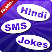 Hindi SMS collection & Jokes