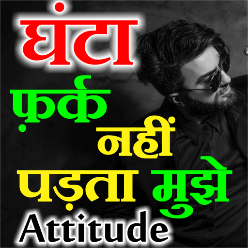 Best Photo Apps 2020 Best Royal Attitude Status 2020   Apps on Google Play