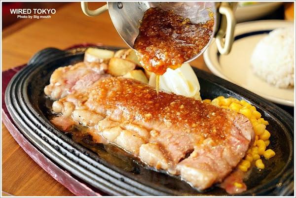WIRED TOKYO & TSUTAYA BOOKSTORE‧在世界最美書店裡頭用餐!夏日新菜份量十足又好吃!